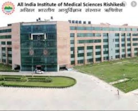 AIIMS Rishikesh Released Nursing Recuirtment