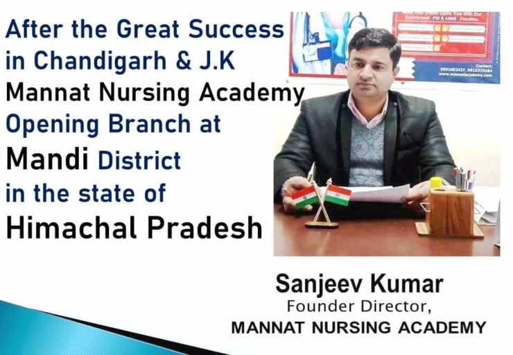 Mannat Nursing Academy - Mandi