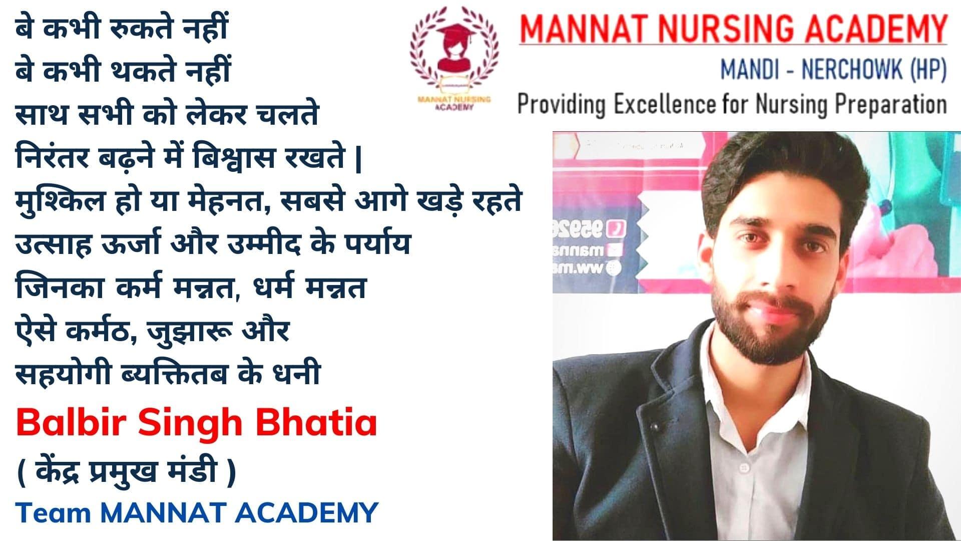 Balbir Singh | Mannat Nursing Academy