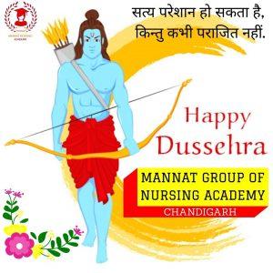 Day of Dussehra   Mannat Nursing Academy